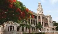 盤點香港最具實力的八所公立高校
